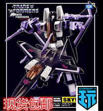 Transformers master MP - 11 sw master mould modification BB7 skywarp