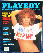 Magazine PLAYBOY May 1989 !NATALYA NEGODA-SOVIETS' SEX STAR!  MONIQUE NOEL-PMOM
