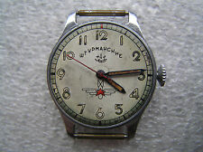 USSR WATCH SHTURMANSKIE 1MCHZ GAGARIN. STOP SECOND 15 JEWELS Soviet pilots. RARE