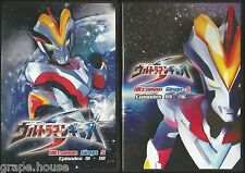 DVD Ultraman Ginga S Complete Episode 1 - 16 end (2 Box) Live Action