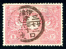 JAPAN SCOTT 85 * 2s Cranes & Imperial Crest * 1894 * Used