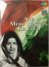 Aye Mere Watan Ke Logo - Original Patriotic Songs MP3