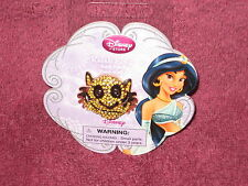 Disney Store Aladdin Jasmine Jewelry Rajah the Tiger Ring Adjustable Girls. New.