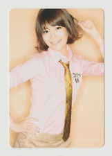 "SNSD GIRLS' GENERATION ""Gee ""  Japan Official Photo Card SOOYOUNG NEW  F/S G313"