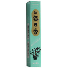 Gardenia Morning Star Traditional Japanese Incense Includes 50 Sticks & Holder