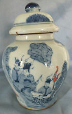 Chinese Porcelain Lidded pot/jar 19thC Kangxi double circle mark base