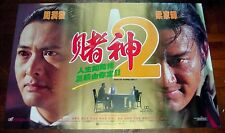 "Chow Yun Fat ""God of Gamblers Return"" Chingmy Yau Hong Kong Original POSTER B"