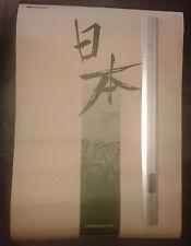 Masayuki Miyata - 6 reproductions / calendrier 1990. NIPPONDENSO JAPON JAPAN