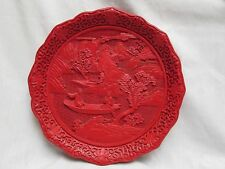 ANTIQUE/VTG RED LACQUER CARVED CINNABAR PLATE QIANLONG MARK BRASS?  BOTTOM
