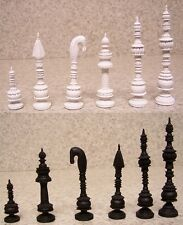 Chess Set pieces East India Architectural Sculpture Maharaja all metal NEW