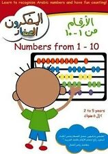 Learn Arabic Numbers 1 to 10 Tutor DVD for Children 3-8
