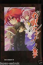Shakugan no Shana no Subete w/poster(Noizi ito)
