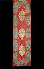 """MUSEUM ITEM: ANTIQUE 19TH CENTURY ISLAMIC TAPESTRY SILK & METALLIC 70"""" X 20"""""""