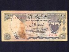Bahrain 100  FILS  1964  (  Replacement  Star   ) ( RA1 )  P-1