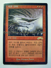 ASSALTO SISMICO - SEISMIC ASSAULT (koreano) - MTG MAGIC