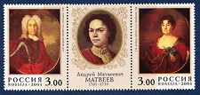 Russia 2001 Art Paintings Matveev MNH