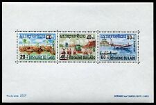 LAOS  B8a  Beautiful  Mint  Never  Hinged  Souvenir  Sheet  UPTOWN 24621