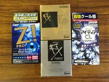 Sante FX Rohto Z Pro Takeda Maitia Ice Japanese Cooling Eye Drops Set From Japan