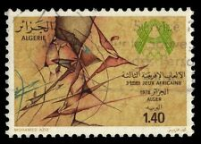 """ALGERIA 602 (Mi712) - African Games """"Wall Painting"""" (pf10802) CDS"""