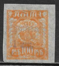 Russia stamps ovpt classic stamps  MLH  VF