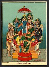 India vintage RAVI VARMA PRESS litho print RAM PANCHAYAT 13cm x 18cm