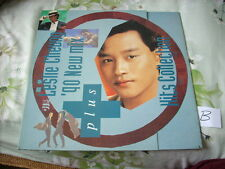 a941981 Leslie Cheung 張國榮 Capital Record Remix LP (B) Leslie 90 New Mix Plus