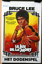 Arts Martiaux : Bruce Lee : Game Of Death : POSTER
