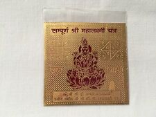 MAHA LAKSHMI LAXMI YANTRA YANTRAM CHAKRA FOR WEALTH & SUCCESS ENERGISED COLOURED