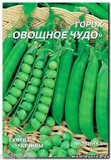"Ukrainian Seeds of Pea ""Vegetable miracle"" Горох"