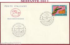 ITALIA FDC CAVALLINO COSTITUZIONE ASSOCIAZIONE ARTIGLIERI 1991 TORINO U679
