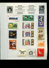 Bulgaria Album Page Of Stamps #V2644