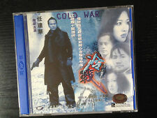 Cold War - Simon Yam, Christy Chung, Vincent Wan - RARE VCD