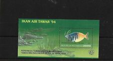 INDONESIA SGMS2133, 1994 FISH MNH