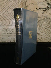 Tolkien, The Children of Hurin, Deluxe Edition 0007252234 sealed first printing