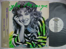 PROMO LABEL / KYLIE MINOGUE THE LOCO MOTION / WITH OBI