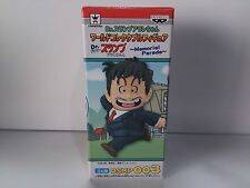 Dr.Slump PVC figure - Banpresto World Collectable Figure ~ Norimaki Senbei ~