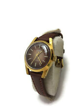 Lovely Soviet gold plated AU mechanical women's watch ZARIA Zarya Zarja 17j