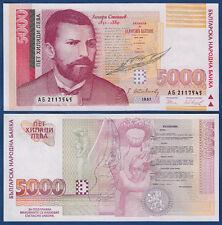 BULGARIEN / BULGARIA 5000 Leva 1997  UNC  P.111