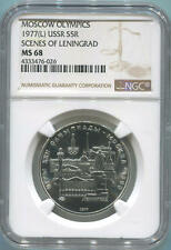 1977 L Russia USSR, Moscow Olympics, 5 Roubles Silver, Leningrad. NGC MS68