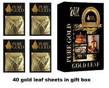 job lot 40 24ct gold leaf sheets in gift box christmas craft kit