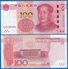 China 100 Yuan 2015 New Type with Security Thread Unc Low Shipping Combine Free!