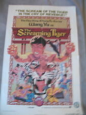 SCREAMING TIGER 1973 Yu Wang Asian Tiger Kung-Fu Sumo Karate One Sheet Poster VG