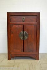 New Asian Chinese Dark Wood Storage Side End Table w/Drawer & 2 Doors 04-12a