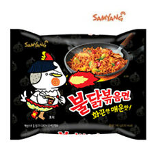 VERY SPICY Buldakbokeummyun Korean Ramen 1Pack Hot Spicy Chicken Noodles Ramen