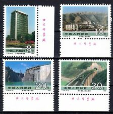 China - 1989 Socialist efforts - Mi. 2244-47 MNH