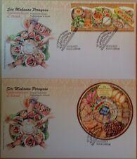 Malaysia FDC with Miniature Sheet & Samps  (16.03.2017) - Festival Food Series