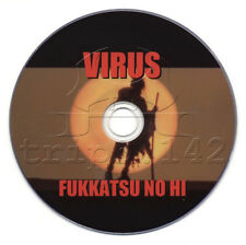 Fukkatsu no hi (aka. Virus / Day of Resurrection) (1980) on DVD