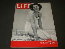1939 JULY 31 LIFE MAGAZINE - DIANA BARRYMORE - FRONT COVER - O 5897