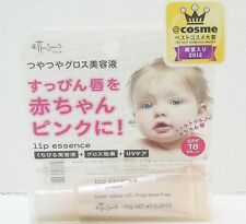 ettusais lip essence SPF18 PA++ BB Lip Cream 10g JAPAN