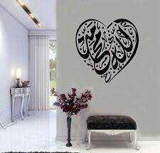 Allah Muhammed believers heart Islamic wall stickers, Calligraphy Home Decor